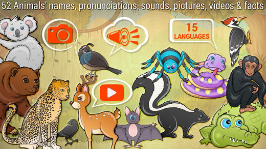 Free Kids Puzzle Game Animals - Learn words pronunciations phonic playing this jigsaw style jungle a