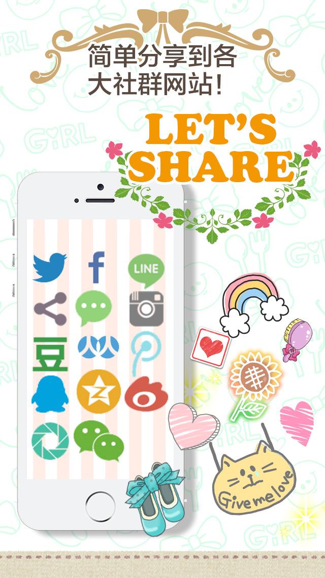 可爱涂鸦图app