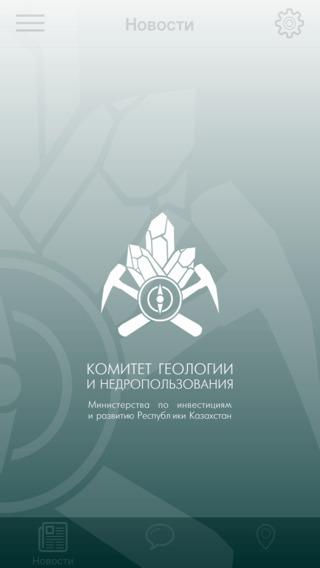 Geology.gov.kz