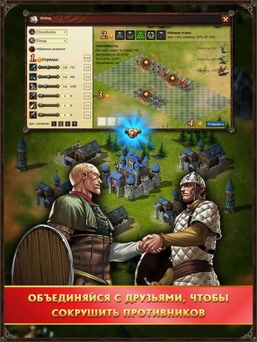 Кастлот - Стратегия победителей!. Скрин 3