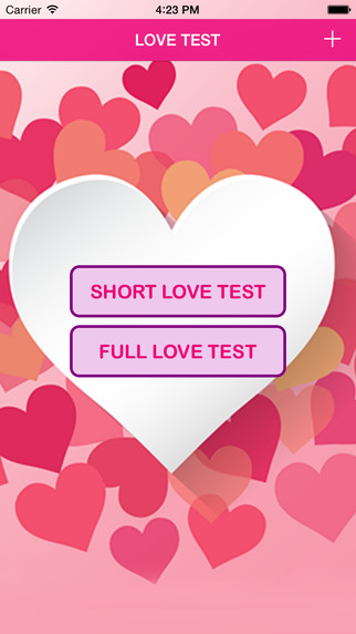 LOVE TEST COMPAT