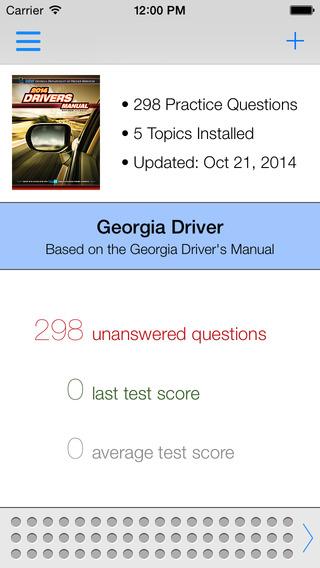 Georgia DMV Test Prep