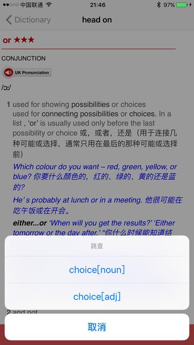 #4. 麦克米伦高级英英英汉词典(英国发音) (iOS)