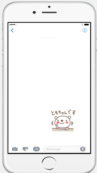 Tomo Bear Stickers!! screenshot 1