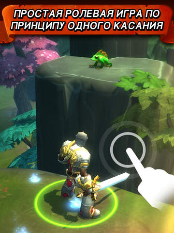 Tap Warriors: Jump Attack(Прыгать атака) Screenshot