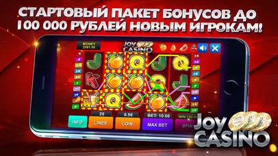 Screenshot 1 Joy — игровые автоматы