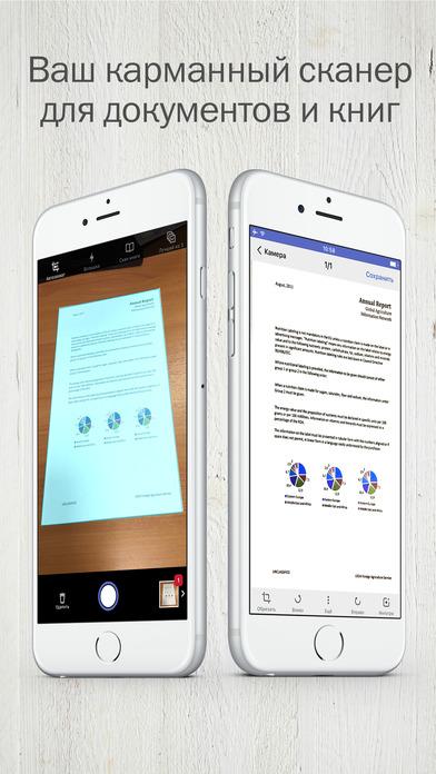 FineScanner PRO сканер и распознавание в PDF и JPG Screenshot