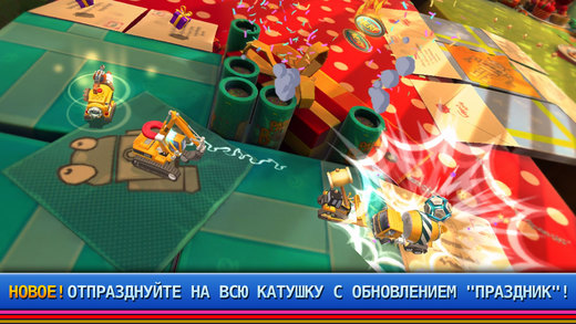 Micro Machines Screenshot