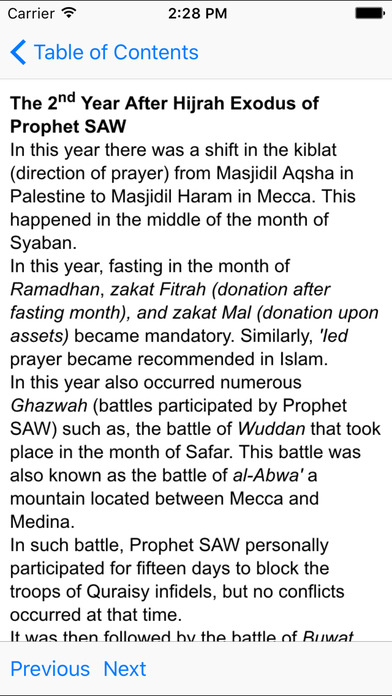Important Events in the Life of Prophet Muhammad iPhone Screenshot 2