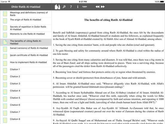 Dhikr and Duaa Collections for iPad iPad Screenshot 4