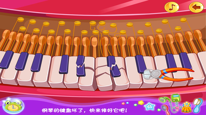 托马斯学习能手-模拟修理儿童游戏 screenshot 3