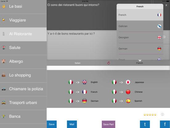 Mio Traduttore Pro Screenshots