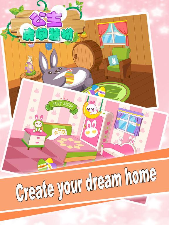 Dress Up Princess Home-Games for kids screenshot 6
