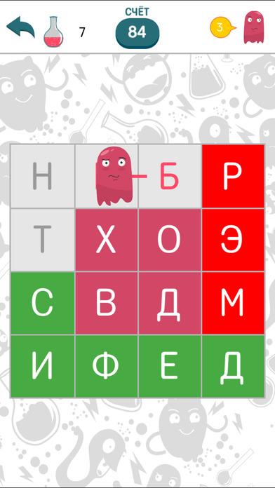 Филворды: найди слова Скриншоты6
