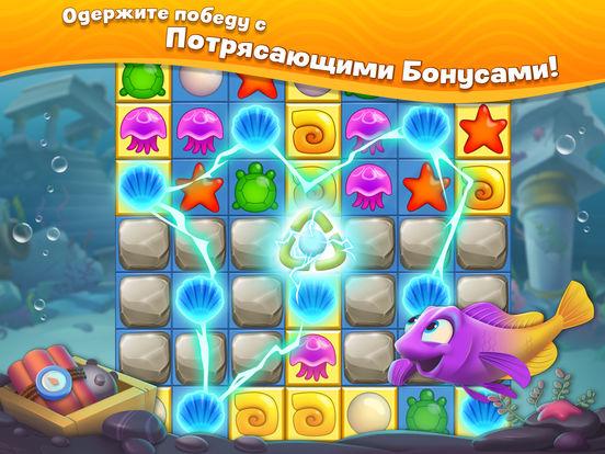 Fishdom Screenshot