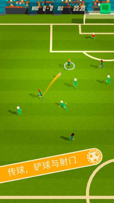 强力足球截图2