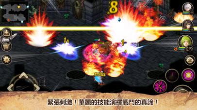 【Com2uS出品】艾诺迪亚4 PLUS:贝勒塞刺杀者(中文版)