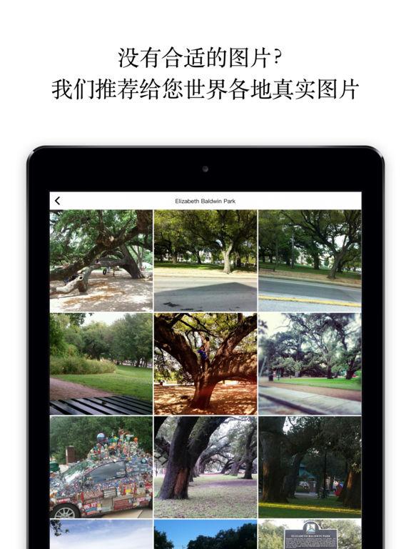 修改定位器-可以改变照片位置发到朋友圈