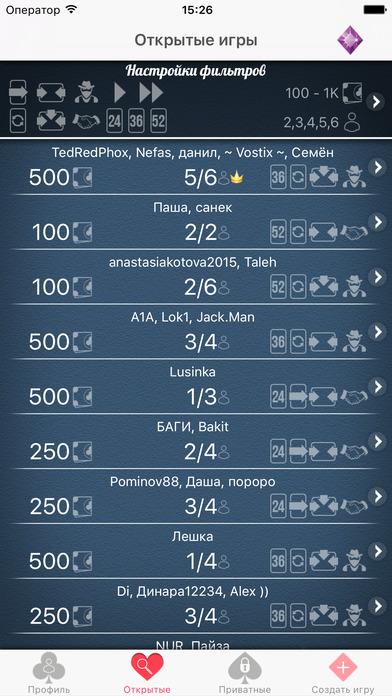 Дурак на деньги приложение