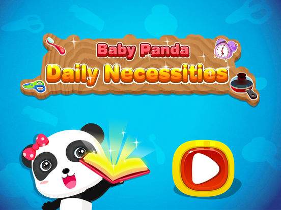 Baby Panda Daily Necessities Screenshots