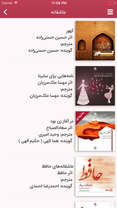 Vavkhan Applications gratuit pour iPhone / iPad screenshot