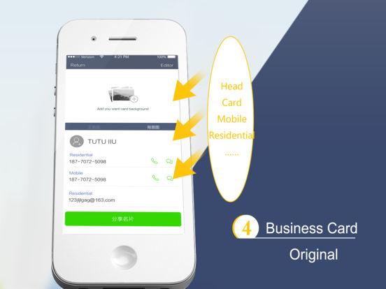 App Shopper SamCard Full & business card scanner&visiting