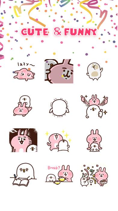Cute Little Rabbit Animated screenshot 2