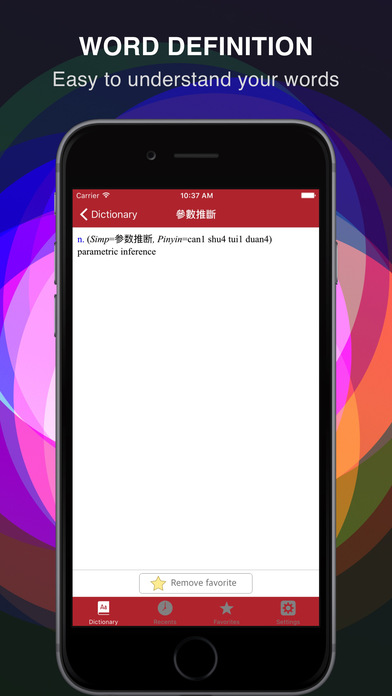 Screenshot for Box Dic English Chinese in United States App Store
