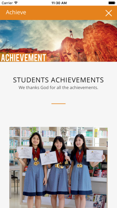 MDC School screenshot 2