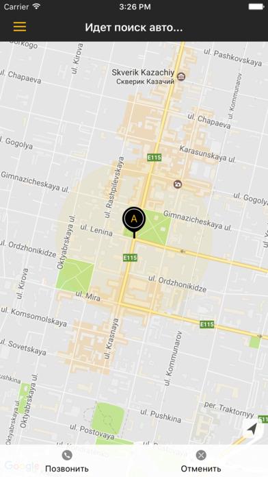 Black Taxi — Такси Курьеры Грузоперевозки Скриншоты4