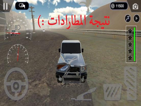 Screenshots of Legend Of Drift ديرة الطارات for iPad