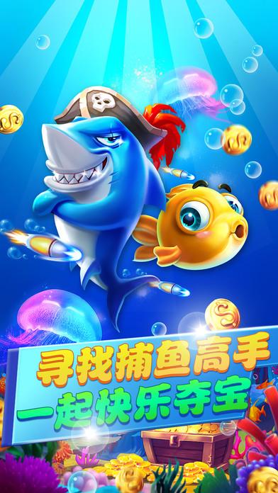 Screenshot 1 Рыбалка игра!