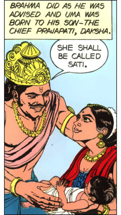 Sati And Shiva - The Perfect Spouse Of Shiva - Amar Chitra Katha Comics iPhone Screenshot 3