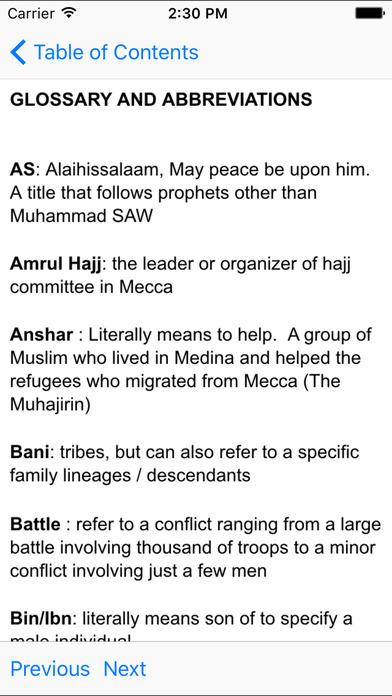 Important Events in the Life of Prophet Muhammad iPhone Screenshot 3