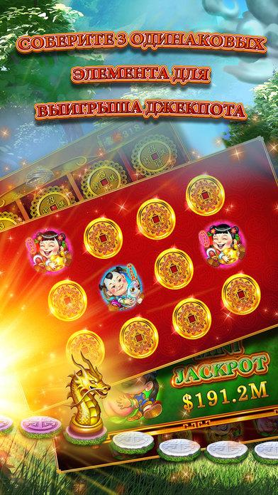 Screenshot 4 88 Fortunes Slots — Free Casino Slot Machines