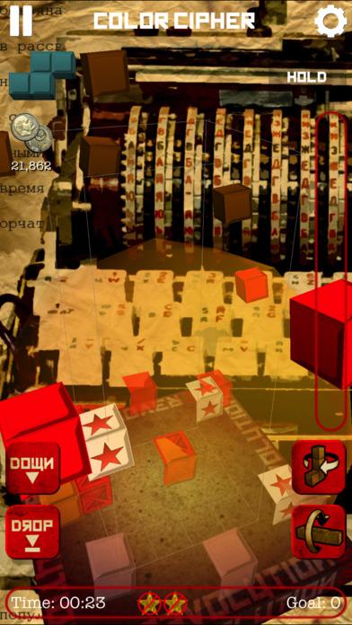 【俄罗斯方块】3D红色革命
