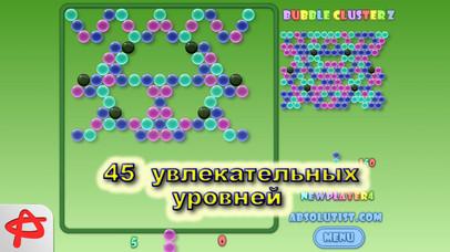 Bubble Clusterz - Игра Шарики