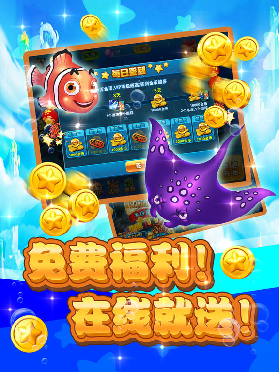 Fishing Arcade Adventure:top games for free screenshot 8