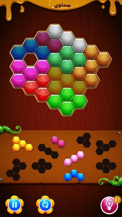 Screenshot 2 لعبة لغز السداسي — ذكاء شيش و بلوت من العاب جماعية