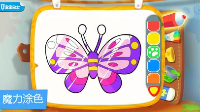 宝宝涂色 儿童创意涂鸦画画游戏 宝宝巴士下载 宝宝涂色 儿童创意涂鸦