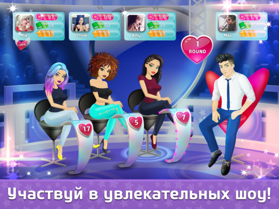 the new flirting game New games next in xx:xx best of new games 1641 games most popular games oriental flirting game adjust screen maximize.