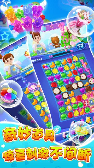 Screenshot 2 Eliminate the fruit joy version:top game for free