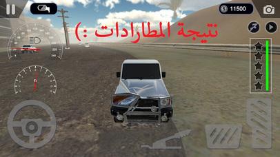 Screenshots of Legend Of Drift ديرة الطارات for iPhone