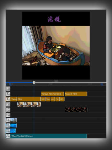 MovieSpirit - Movie Maker Pro screenshot 2