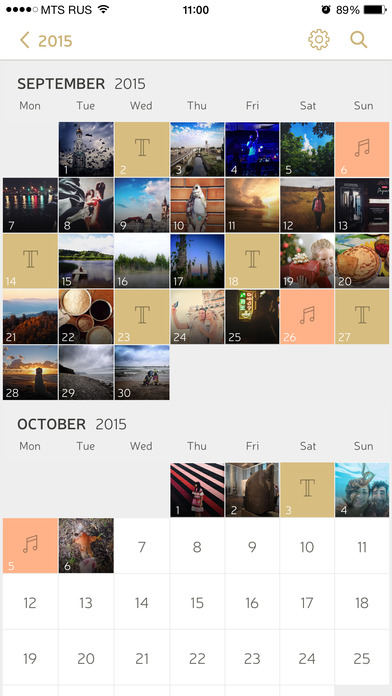 Day by Day - My Personal Journal Screenshot