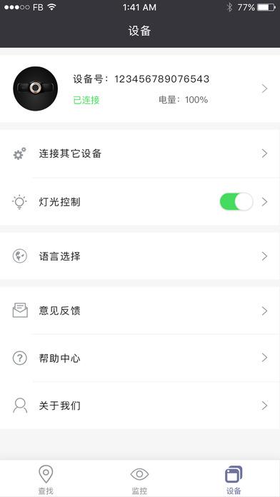 halokit global app download