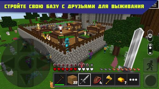 Planet of Cubes Онлайн Выживание и Крафт Screenshot