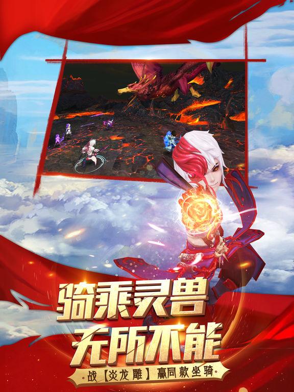 主宰苍穹-国民经典玄幻卡牌手游