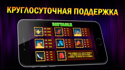 Screenshot 1 Вулкан эмоций игровые автоматы
