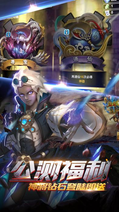 机霸无雙 screenshot 4